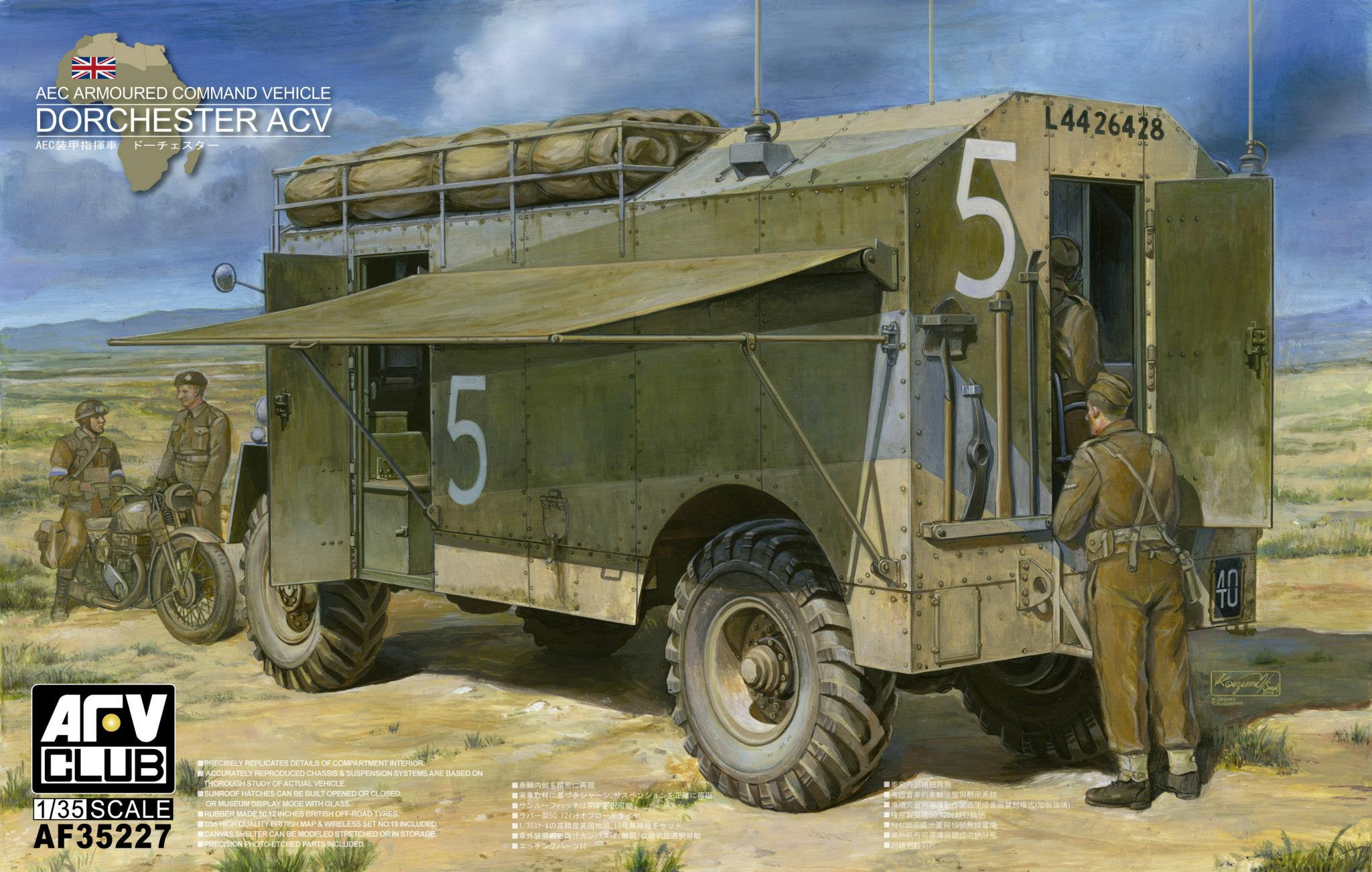 AF35227 AEC (DORCHESTER) ARMOURED COMMAND VEHICLE